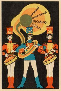 fabulous russian matchbox label