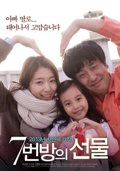 10 of 10 | Miracle in Cell 7 (2013) Korean Movie - Comedy Drama