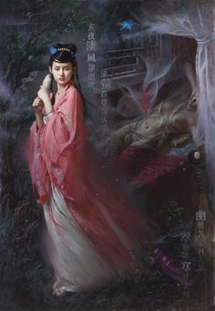 Jing An. Strange Tales of a Lonely Studio, Lian Suo, 2015.180 x 125. This tale depicts a girl, a ghost, sleeping in a grave for more than 20 years. Fireflies dancing in the night recite her mournful sadness and make her acquaintance with a man, Yang Yuwei. They fall in love with each other. In order to enable her to be reborn, Yang Yuwei performs a ritual. He punctures his arm and makes three drops of his blood fall onto Lian Suo's navel, causing her rebirth.