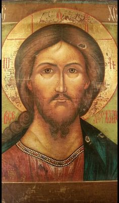 Russian Icons, Byzantine Icons, Divine Mercy, Jesus Pictures, Prayer Cards, Art Icon, Orthodox Icons, Religious Art, Jesus Loves