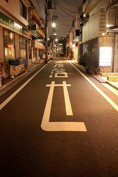 Azabu street / Akihiro Nagashima, Japan - Reminds me a bit of a Japanese Niels Petersen painting Aesthetic Japan, City Aesthetic, Image Japon, Japan Kultur, Japon Tokyo, Bg Design, Photographie Portrait Inspiration, Japan Street, Photos Voyages