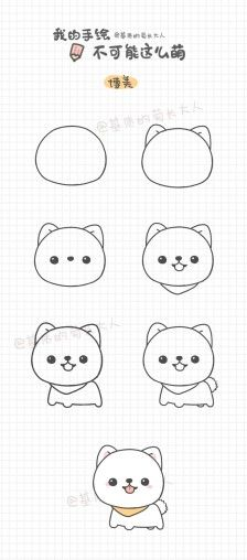 Cute kitty step by step tutorial. # DrawingKittys # DrawingTutorial # KittyStepbyStepDrawing