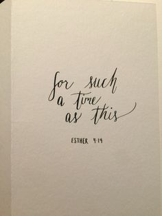 Calligraphy, Esther 4:14, bible verse