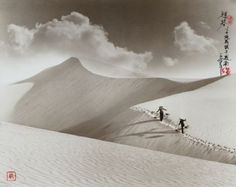 Don Hong-Oai: Hurrying Down Path, Vietnam, 1974 China Travel, Chinese Painting, The Real World, Paths, Vietnam, Beautiful Pictures, Gallery, Image, Collage