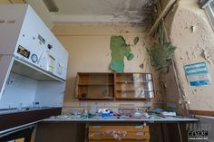 Laboratory... More photos and full report on my website: www.urbex.wtf  #urbex #urbanexploration #abandoned #derelict #empty #jj_urbex #jj_abandoned #decay_nation  #urbex_prestigious #urbex_supreme #urbxtreme #europe_decay #urbex_junkies #urbandecay #abandoned_junkies #urbexnetwork #ic_urbex #ig_urbex #ig_abandoned #the_relics #grime_lords #all_is_abandoned #igw_decay #kings_abandoned #shoot2kill #instagood #justgoshoot #decay_and_style #bpa_urbex