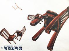 2015세종대(산디) 실기대회 동상 주제 : 의자의 조형적 특성을 감안한 창의적 공간감을 표현하시오. #세종대 #산디 #실기대회 #동상 #의자 #조형 #공간감 #기디 #기초디자인 #창조의아침 #창아 #입시미술 #미술학원 #그림