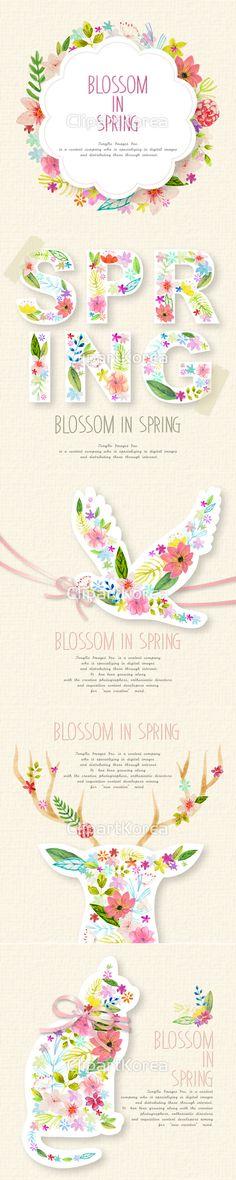 따뜻한 느낌의 일러스트 입니다 :) #꽃 #나뭇잎 #백그라운드 #봄 #수채화 #아름다움 #여백 #일러스트 #장식 #종이공예…