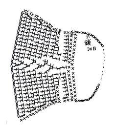 Crochet Mask, Crochet Socks Pattern, Crochet Faces, Crochet Baby Shoes, Crochet Diagram, Crochet Clothes, Crochet Patterns, Crochet Crafts, Easy Crochet