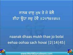 JO MANGE THAKUR APNE TE | Read along with Bhai Surinder Singh Ji Jodhpur...