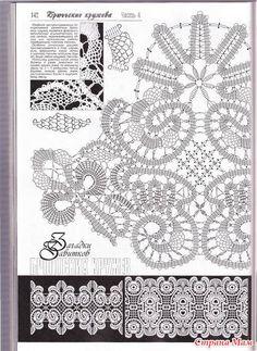 View album on Yandex. Irish Crochet Patterns, Crochet Diagram, Freeform Crochet, Lace Patterns, Thread Crochet, Crochet Motif, Crochet Lace, Stitch Patterns, Bruges Lace