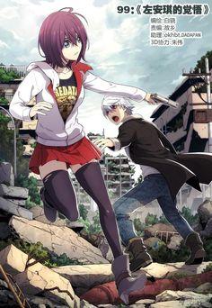 Bloodivores - an anime I really enjoyed Me Me Me Anime, Anime Love, Anime Guys, Vampires, 2016 Anime, Animation, Cosplay, Light Novel, Akatsuki