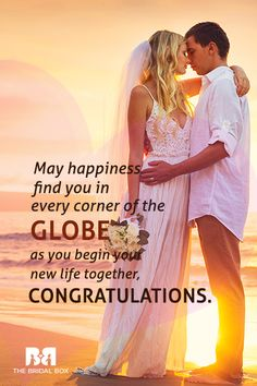 Marriage wishes quotes that'll pleasantly surprise the newlyweds. Here are the top 23 marriage wishes quotes to suit every type of wedding celebrations. Marriage Wishes Quotes, Marriage Messages, Wedding Quotes To A Friend, Best Wedding Quotes, Wedding Card Quotes, Wedding Cards, Wedding Day, Garden Wedding, Diy Wedding