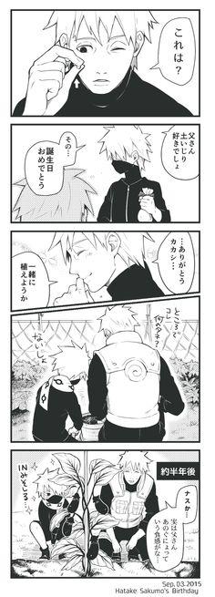 Kid kakashi & Sakumo