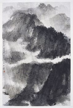 Evening Rain in the Ba Mountains (Fu Baoshi (Chinese 1904-1965) dated 1944, ink on paper