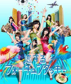 Koi suru Fortune Cookie AKB48 Type B