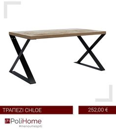 Chloe, Posts, Table, Furniture, Home Decor, Messages, Decoration Home, Room Decor, Tables