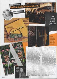 My column in Grazia Russia #grazia #fashionblogger #publication #blog #magazines