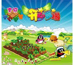 「開心農場」的圖片搜尋結果