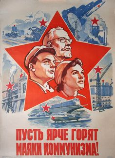 """""""Let beacons of communism shine brightly!"""", a Soviet poster by L. Golovanov (1961)"""