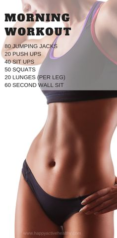 Get a full body workout at home. These are perfect 30 day fitness challenges. For women and men, even if you\'re a beginner. You can do these with or without weights, they require no equipment. If your goal is weight loss, getting tone, building muscle, or staying fit, these are great workouts. Awesome full body workout routine, quick and easy, and great for fat burning. Get a great body in 30 days. #fullbodyworkout #athome #30daychallenge #fitnesschallenge #weightloss #fullbodyworkoutforwomen