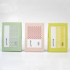 Spices Packaging, Cool Packaging, Coffee Packaging, Beverage Packaging, Brand Packaging, Typo Logo Design, Cake Branding, Biscuits Packaging, Japanese Packaging
