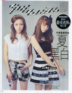 Vivi magazine featured the Knit Bralette Top by #AmericanApparel, China, September 2013.  #Vivi #magazine #bralette