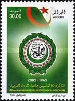 [Arab League Summit, Algeria and the 60th Anniversary of the Arab League, type ARV]