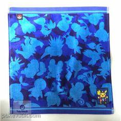 Pokemon Expo Gym 2016 Pikachu Large Size Hand Towel