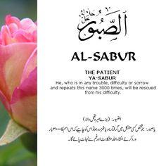 The 99 Beautiful Names of Allah with Urdu and English Meanings Prayer Verses, Quran Verses, Quran Quotes, Faith Quotes, Beautiful Names Of Allah, Beautiful Islamic Quotes, Beautiful Prayers, Islamic Prayer, Islamic Teachings