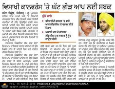 Actions of AAP's leaders have unmasked them. Now People of Punjab are aware of their political gimmicks and can see through the shallow promises.The low turnout at #Vaishaki rally is the answer of Punjab to AAP.