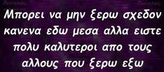 (*) Twitter