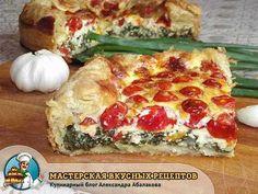 Киш со шпинатом сыром и помидорами http://ablexur.ru/vypechka/kish-so-shpinatom-i-syrom/