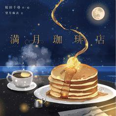 Cafe Food, Food Menu, Dessert Illustration, Food Doodles, Blue Desserts, Cute Food Art, Watercolor Food, Food Painting, Pastry Art