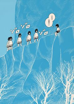 うえむらの東京初個展『オルタナティブ日暮里』、「もうひとつの日暮里」を描く