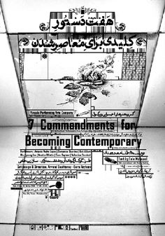 Commandments For Becoming Contemporary   Offset   100x70