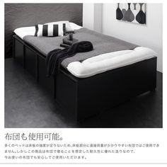見た目も大事 大容量デザイン収納ベッド 引出し2杯付 (シングル)の詳細 | ベッドスタイル