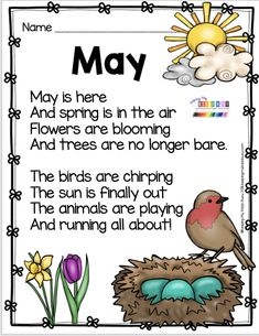 POETRY FREEBIE kindergarten first grade activities printables