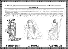 Greek Mythology, Art, Craft Art, Kunst, Gcse Art, Sanat