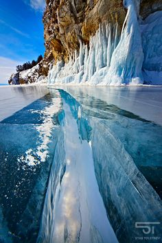 Crack, Lake Baikal
