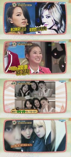 Cousins NS Yoon-G and KARA's Jiyoung featured on 'Weekly Idol'