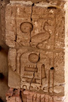 Sudan - the black pharaohs. The temple of Aksha (National Museum of Khartoum). Aksha is a town north of Halfa. Here Ramesses II (1290 - 1224 B.C.) built a temple of sandstone dedicated to the living image of himself