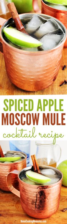 This Spiced Apple Moscow Mule cocktail recipe is made with apple cider and a spiced simple syrup (with cinnamon & cloves), plus vodka & ginger beer. Especially great when served in a copper mug. Cocktail Recipes At Home, Easy Drink Recipes, Yummy Drinks, Smoothie Recipes, Alcohol Recipes, Smoothies, Alcoholic Drinks Vodka, Cocktails, Drinks Alcohol