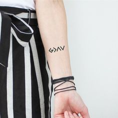 God is Greater Than My Highs and Lows Temporary Tattoo (Set of / Christian Tattoo / Religious Tattoo / Motivational Tattoo / God Tattoo - Today Pin Motivation Tattoo, Tattoo Set, Get A Tattoo, Tattoos For Women Small, Small Tattoos, Trendy Tattoos, Tattoos For Guys, Gott Tattoos, Religous Tattoo