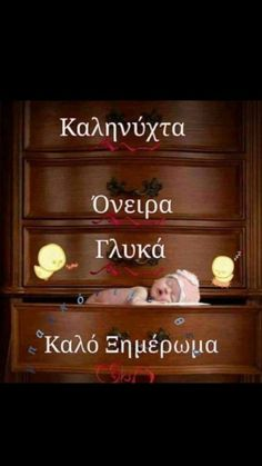 Beautiful Pink Roses, Good Night Sweet Dreams, Emoji, Beauty Hacks, Wallpapers, Beauty Tricks, The Emoji, Wallpaper, Emoticon