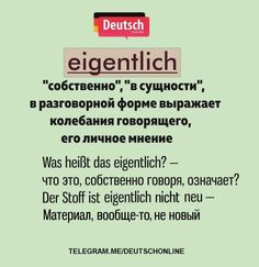 Study German, Learn German, German Language Learning, Science, Education, Languages, Handsome Quotes, Learn Russian, German Language