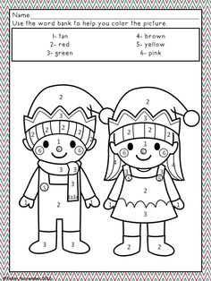 christmas worksheets christmas activities for kids christmas printables kids christmas christmas coloring