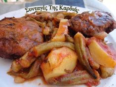 Greek Recipes, My Recipes, Cooking Recipes, Greek Cooking, Recipe Collection, Poultry, Pork, Food And Drink, Veggies