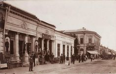 My Town, Street View, Memories, Photography, Romania, Bucharest, Fotografie, Photograph, Remember This