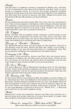 Jewish Wedding Program-Wedding_Blessing_me_She_Barach_ Symbol-Jewish Marriage Ceremony Program Template-Traditional Jewish Wedding Rituals-Monogram Wedding Products