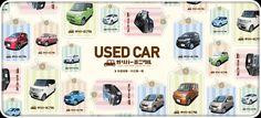 USED CAR CATALOG